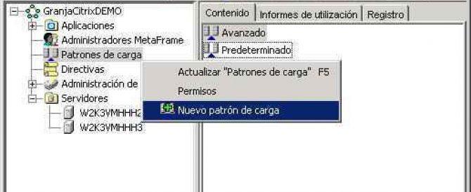 Configuraciones a realizar en un servidor adicional
