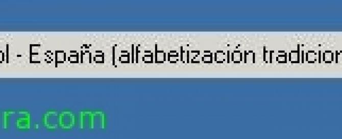 Ocultar la barra de idiomas en Citrix XenApp