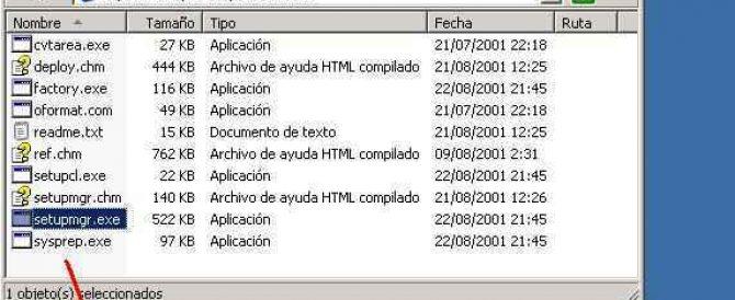 Instalación automatizada de Microsoft Windows usando archivos de respuesta – Unattended setup answer file