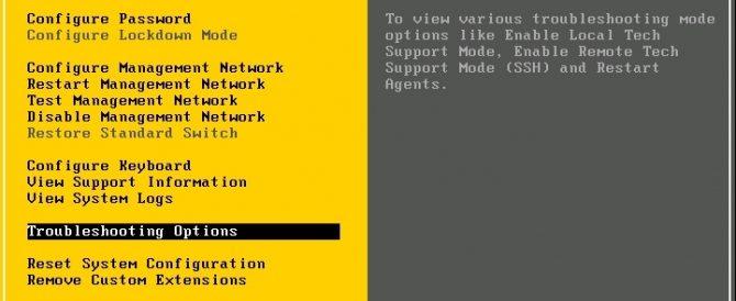vmwaretechsupportmode01