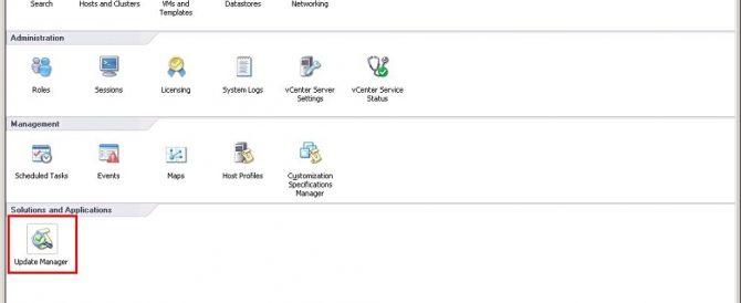 Actualizar las VMware Tools y elevar la versión de hardware de las máquinas virtuales de forma automática con Update Manager